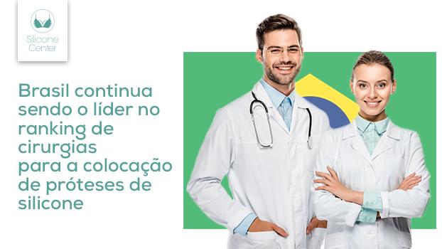 prótese de silicone no Brasil